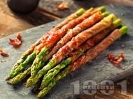 Рецепта Печени аспержи увити в бекон на фурна